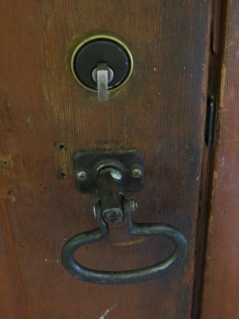 Frank Estate - door handle